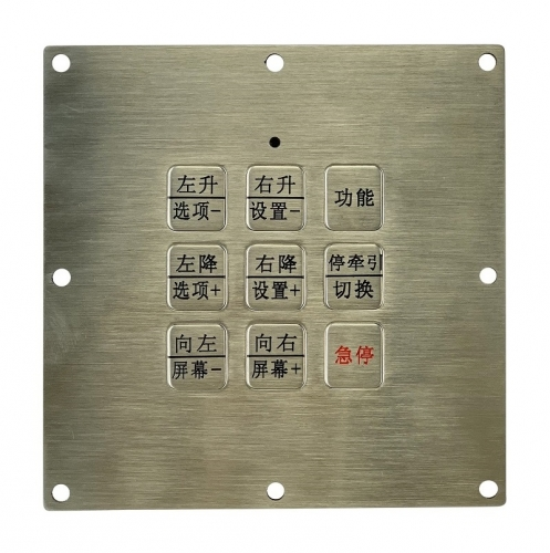 IP66 waterproof stainless steel panel mounted keypad