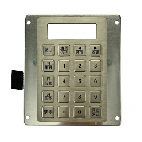 IP66 stainless steel panel mounted keypad