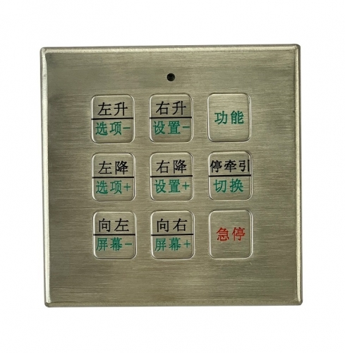 IP66 waterproof stainless steel desktop keypad