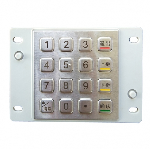 IP66 waterproof stainless steel encryption keypad
