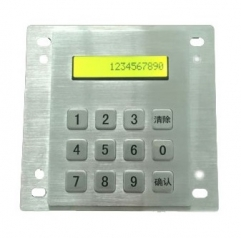 IP66 stainless steel keypad with LCD screen