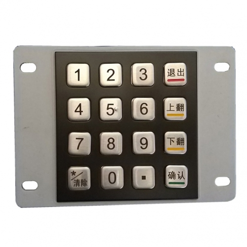 IP66 waterproof black electroplated stainless steel encryption keypad